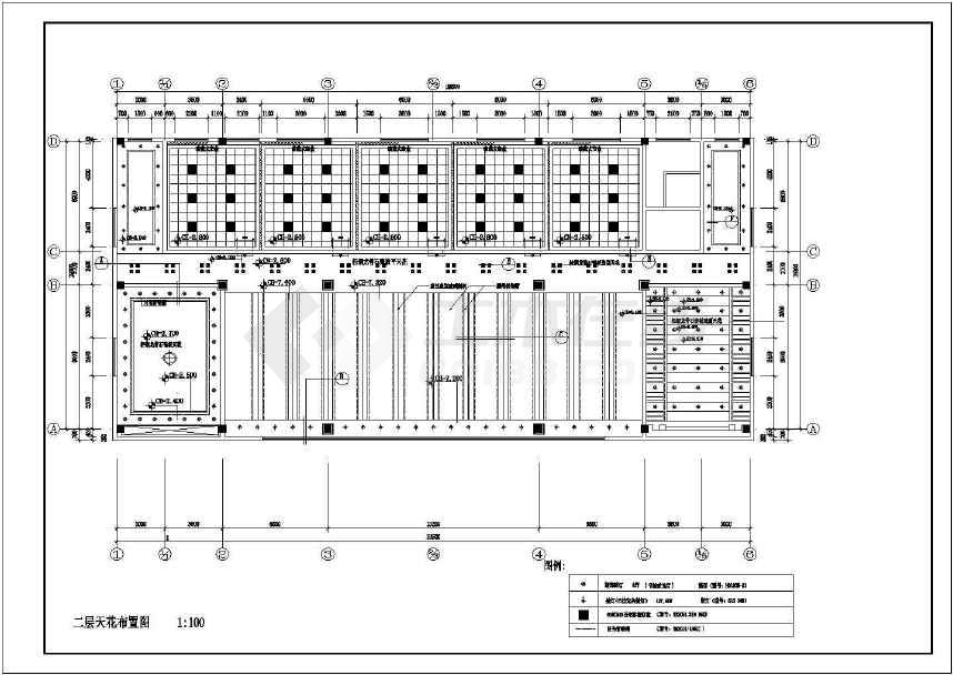 包含:目录,设计说明,楼层平面图,接待台详图,共享大厅天花铝板分格图