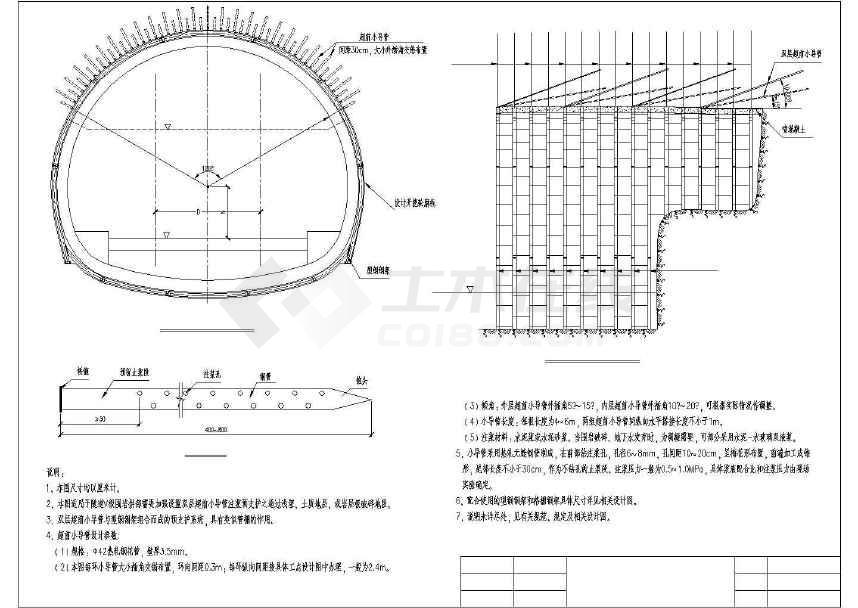 【广西】代表250公里图纸铁路v代表时速图纸cad中符合全套d隧道图片