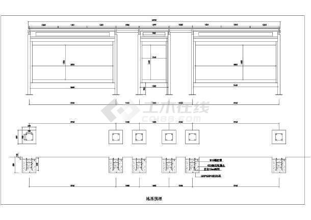 两大一小不锈钢候车亭钢结构施工图下载步梯图纸图片