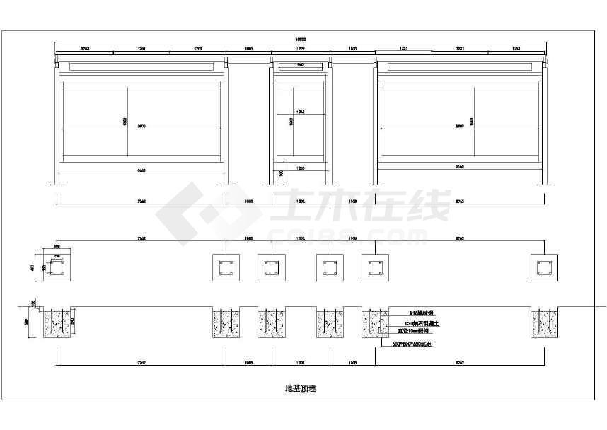 两大一小不锈钢候车亭钢结构施工图变更通知单下载图纸答疑图片