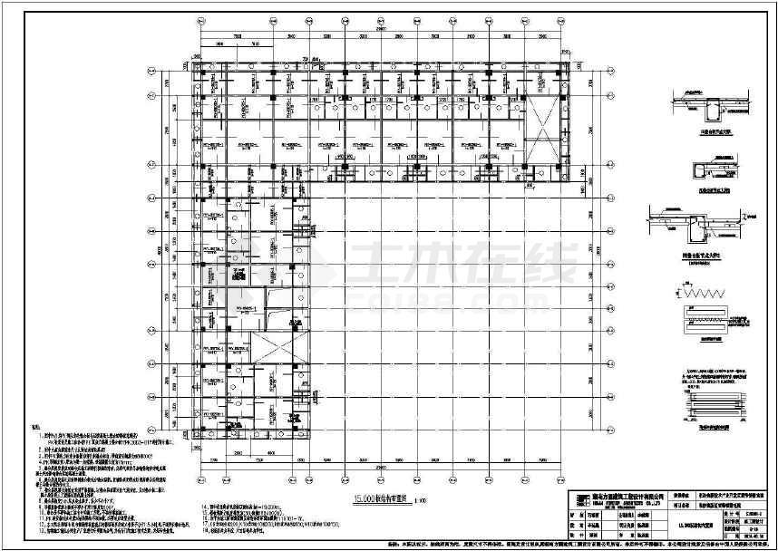 长沙高新区雷锋镇卫生院、敬老院工程招标图纸要买房cad文件图片