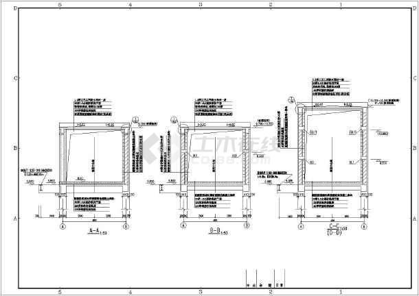 钢筋混凝土烟囱烟道结构设计施工图纸