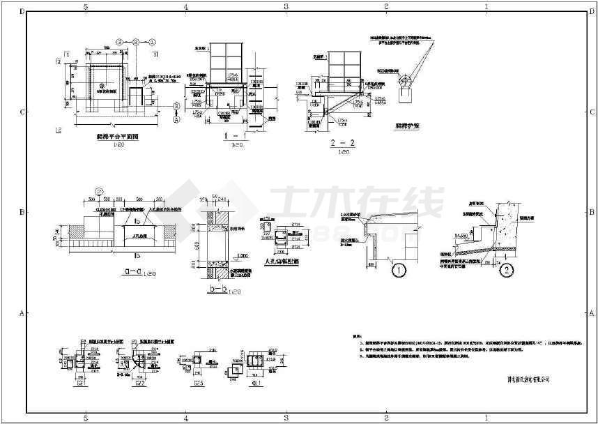 钢筋混凝土烟囱烟道结构设计施工图纸图片