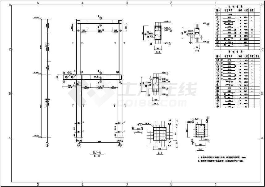 钢筋混凝土烟囱烟道结构设计施工图纸-图十图片