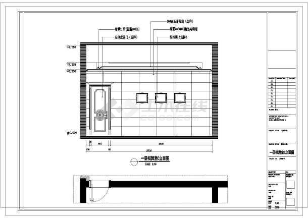 欧式两层豪华别墅室内装修图(含效果)