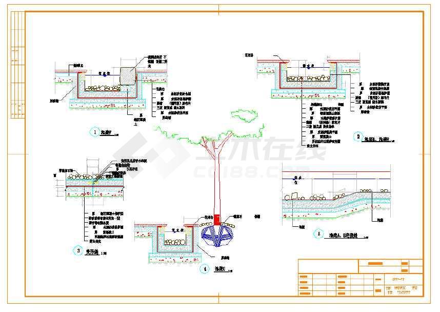 乡村道旁绿地景观规划设计施工图 目录:第一部分 建筑施工图(水池