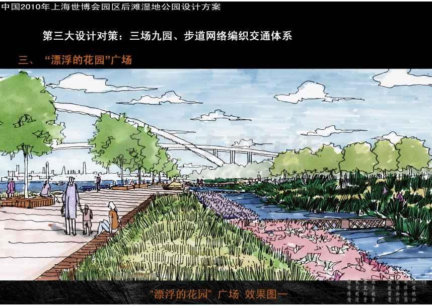 图纸 园林设计图  景观规划设计  公园及游园景观规划设计图(公园设计