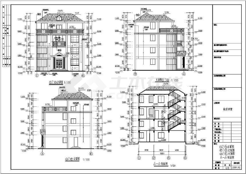 缺井村4层单家独院式别墅建筑设计图纸(建筑,结构,给排水,电)