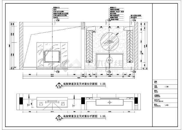 1-2层平面图;立面图(电视背景墙,书房,卧室);大样图;剖面图.