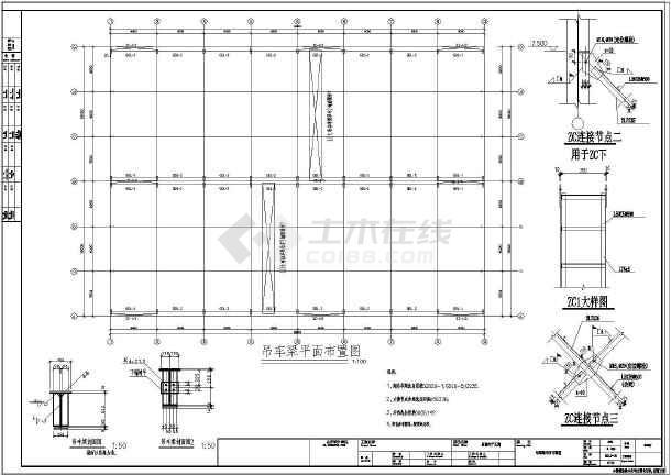 质保图纸 结构设计施工图 门式钢架结构施工图 单层厂房/仓库 18米两