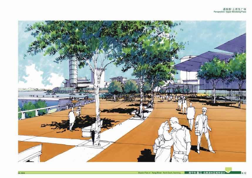 【广西】公园型城市滨水地块景观规划设计方案