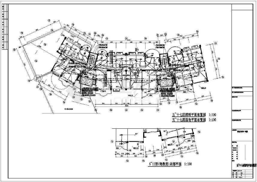 文章内容 >> 浅谈民用住宅防雷设计图纸审查  浅谈运20和民用大飞机在