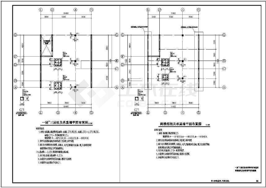 民房三层半欧式风格砖混别墅建筑施工图