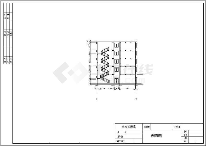 五层框架结构学院教学楼毕业设计(含建筑结构图纸 计算书)