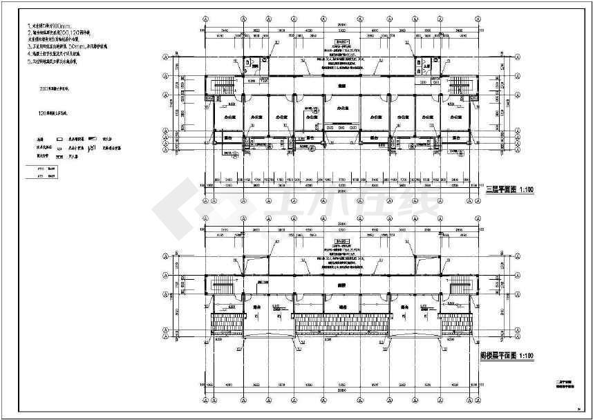 某地区电厂管理房建筑设计施工图纸