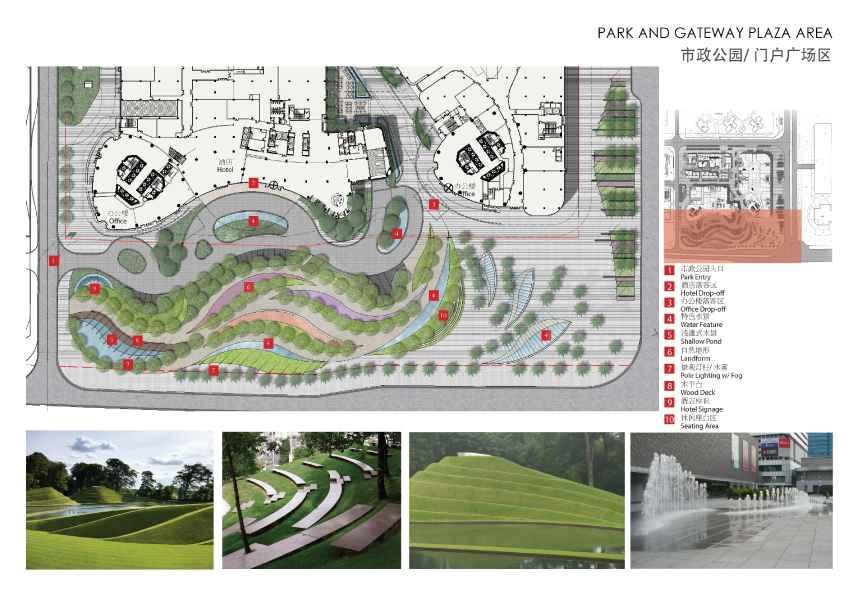 广场景观设计方案()