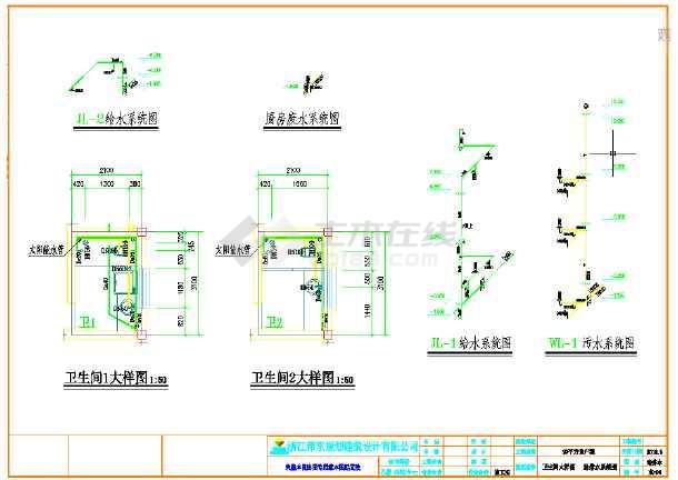三层坡屋顶砖混别墅自建房设计图及水电图