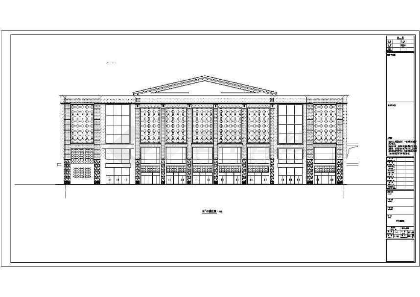 【安徽】4层现代风格知名大剧院建筑施工图