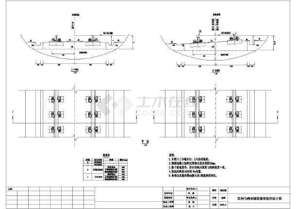 质保图纸 路桥设计图 隧道设计图 【广东】地铁区间隧道轨道工程图纸