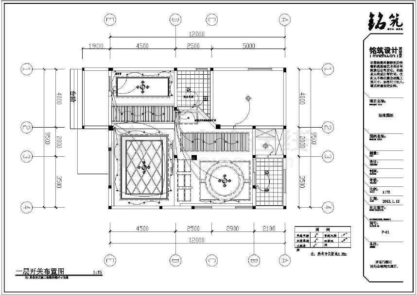 欧式风格两层别墅室内装修设计施工cad图纸-图2