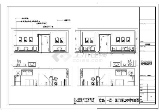 古典欧式风格三层别墅室内装修施工图(附高清效果图)