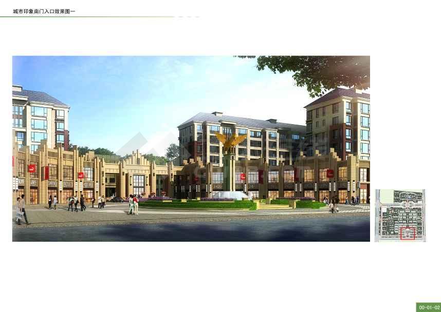 住宅区规划设计方案 目录:封皮,目录,总图,区位分析,景观交通分析图
