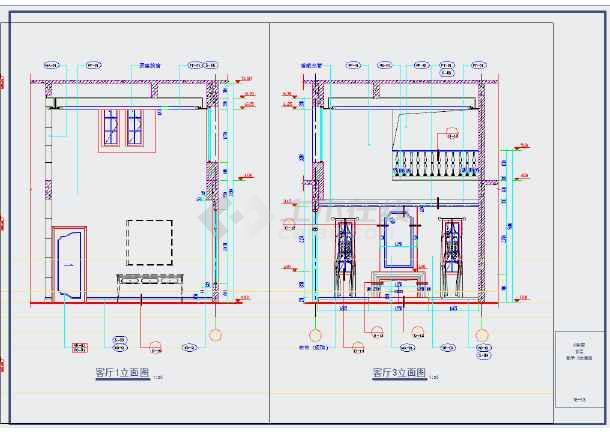 意式风格三层别墅样板房室内装修设计 施工图
