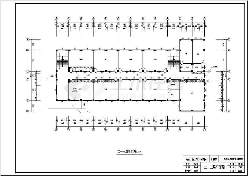 3200平米四层职教教学楼建筑施工图-图1