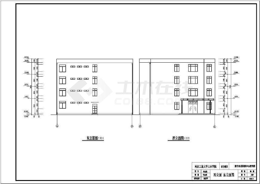 3200平米四层职教教学楼建筑施工图-图3