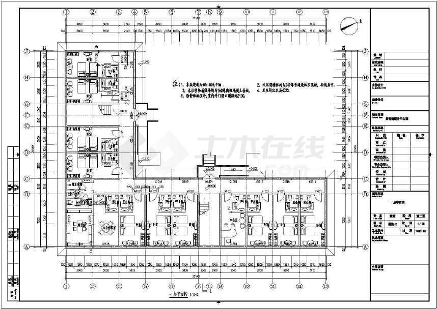 新疆省某2层砖混结构老年人公寓建筑设计施工图