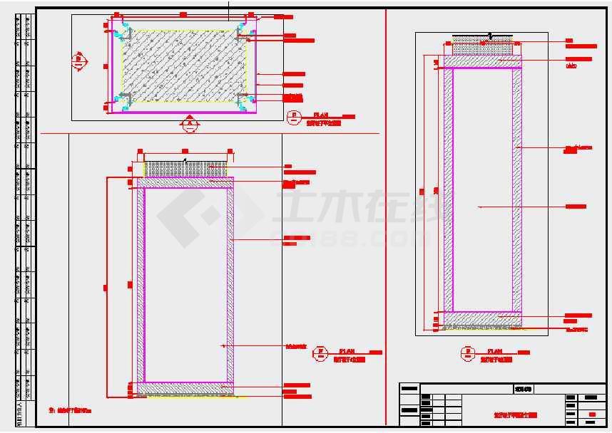 【江苏】地下两层岛式地铁车站站厅站台设计施工图
