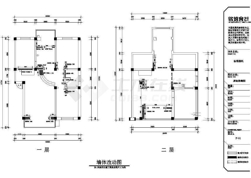 两层欧式别墅样板房室内装修设计施工cad图纸-图1
