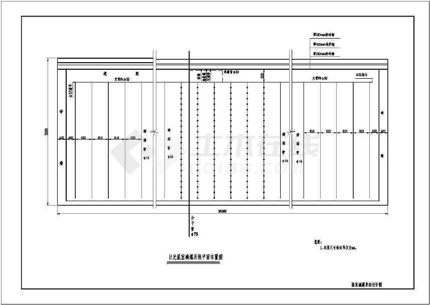 日光温室滴灌典型结构cad设计图