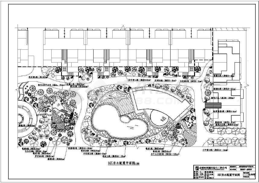 小区景观植物配置图全套:金域香州景观乔木配置平面