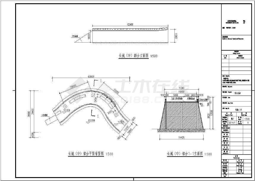 新型钢框架结构长城结构施工图(含城墙,烽火台)