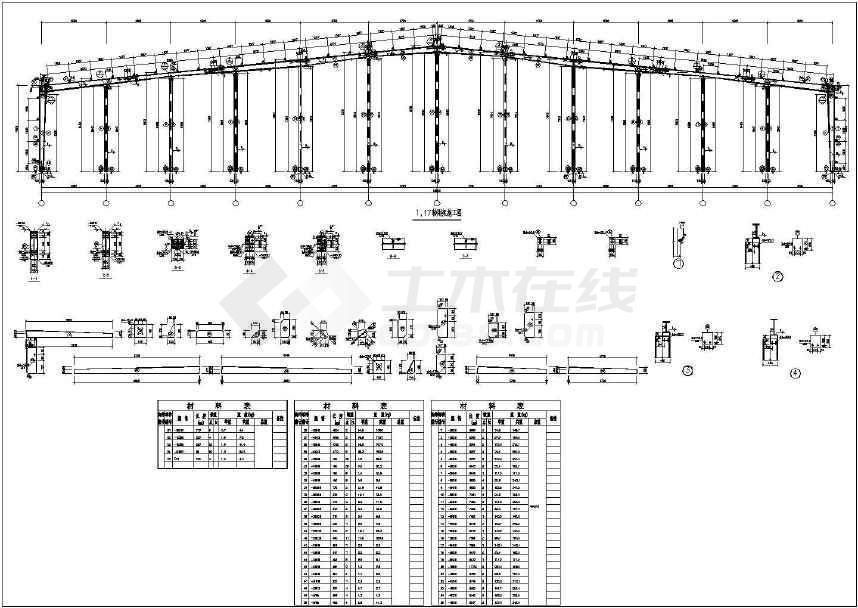 某单层钢结构门式刚架仓库设计图纸