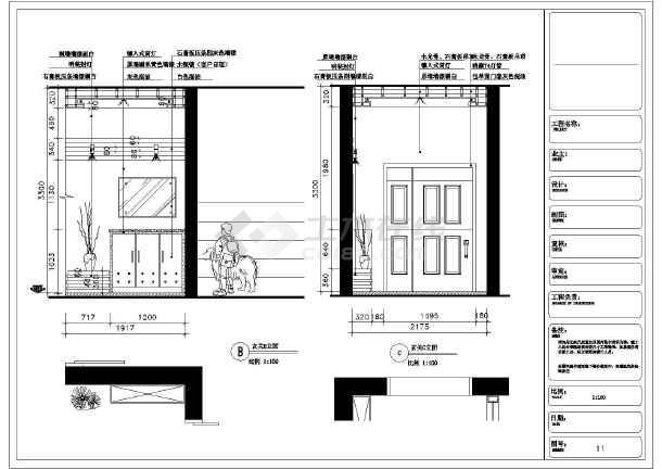 简洁三居室雅居室内装修设计施工图(内含效果图)下载