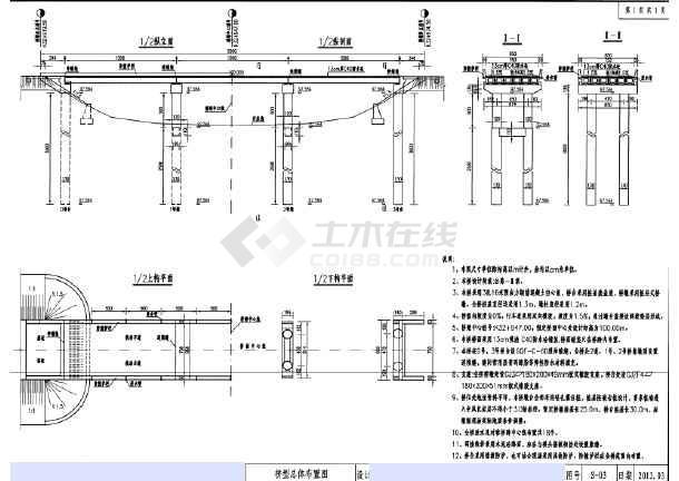 下部结构桥台采用桩接盖梁,桥墩为桩柱式,设计桥宽8.