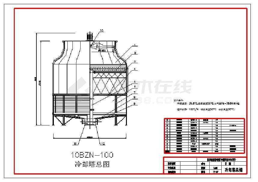 【承德】某招待所空调用制冷站设计图纸