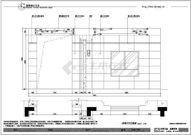博园岚郡现代简约风三层联排别墅室内设计施工图