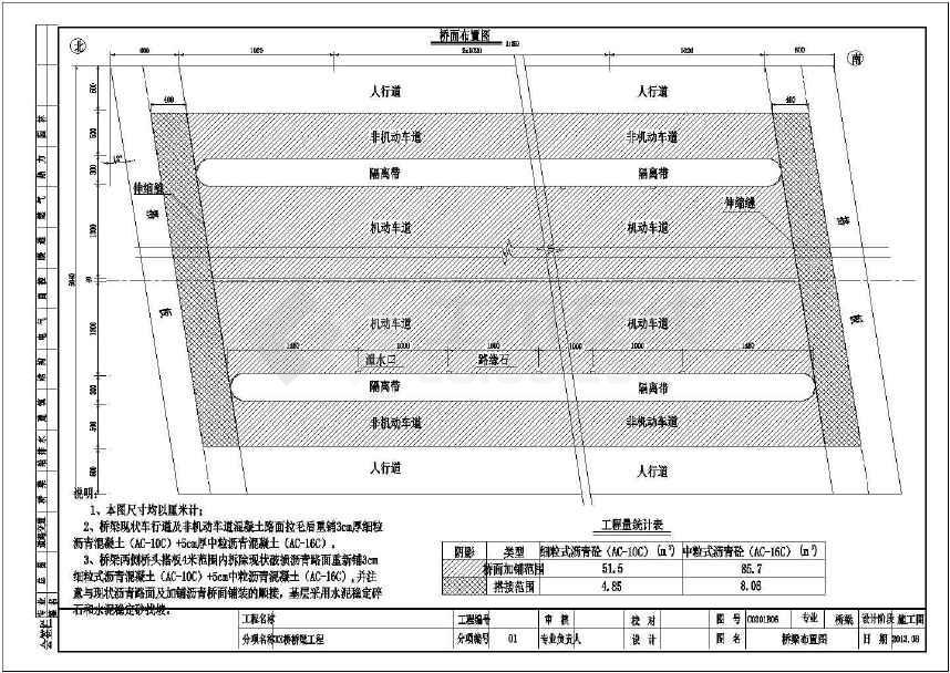 简支斜交板桥加固维修工程施工图设计,主要内容包括设计说明及目录,桥