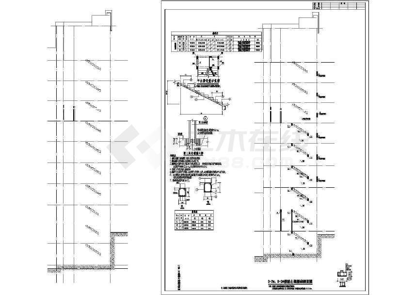 某a区商品房住宅结构设计施工图纸