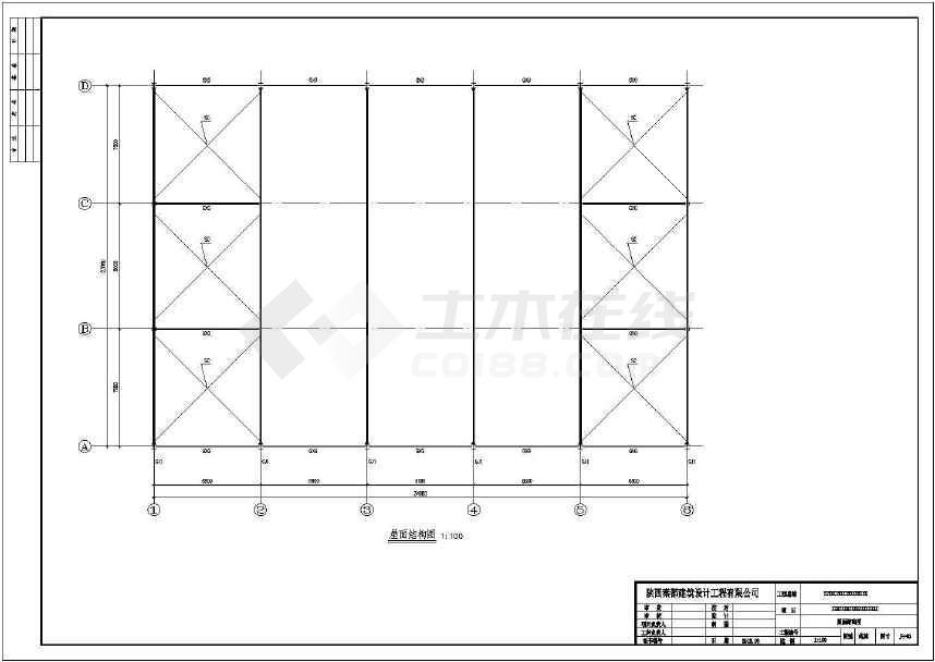 小型室内钢结构篮球场的钢结构安装图纸水井图纸脏图片