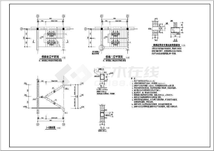 二层砌体结构别墅结构施工图(墙下条形基础)