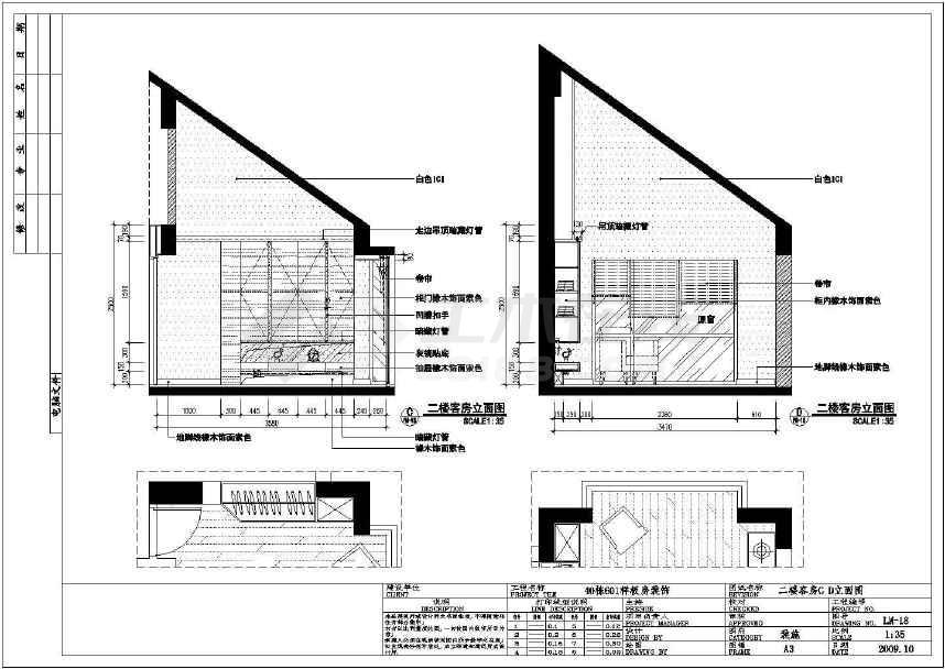 代风格复式住宅室内精装修施工图 附效果图高清图片