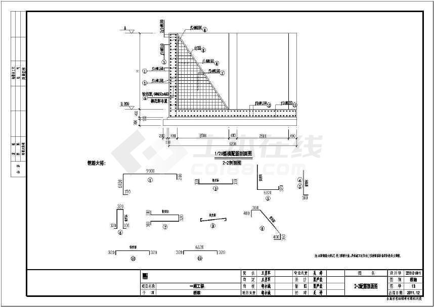 公路i级u型槽布置,结构构造设计图纸