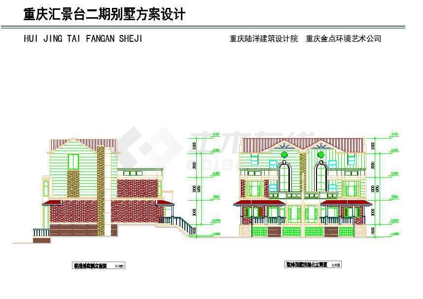 汇景台高层联排别墅建筑施工图,含效果图