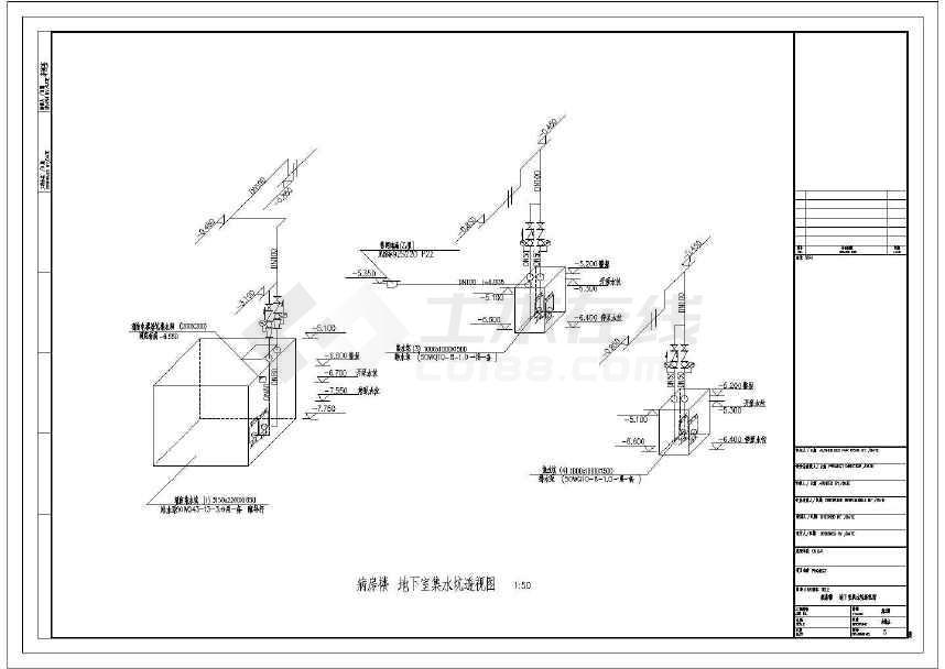 给排水图纸中一个钢筋里上面是W中间是米长下v图纸一横圆圈6砼图纸桥图片