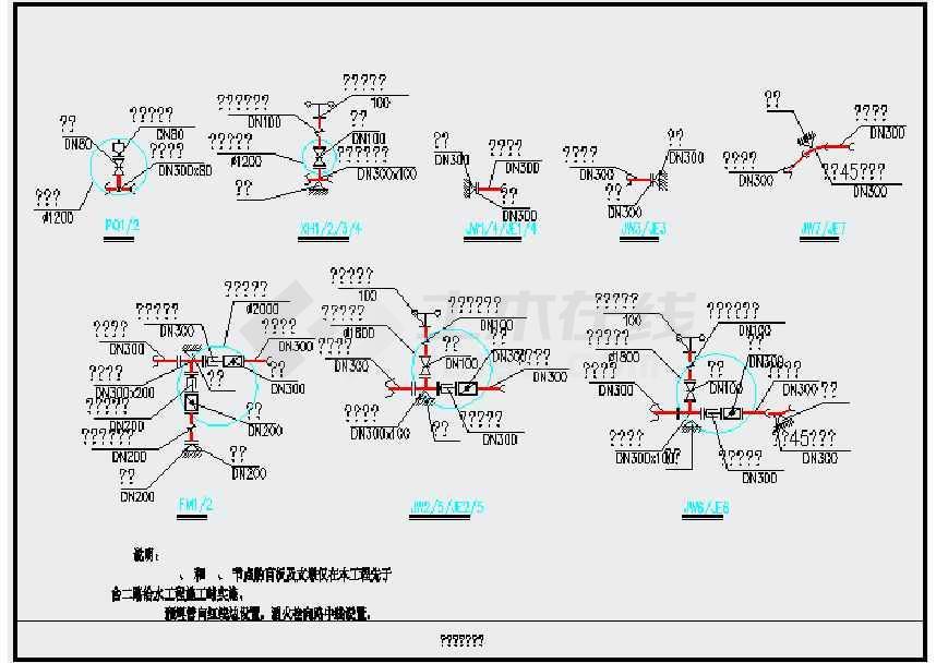 电子产业园市政给水管道工程施工图