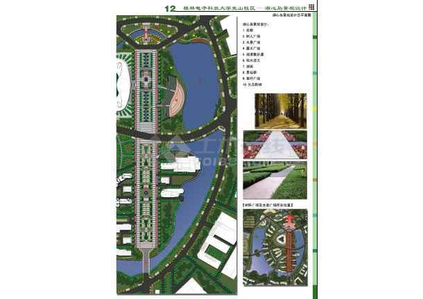 某大学校园湖心岛景观设计jpg方案